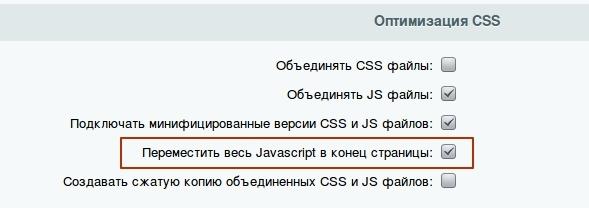 Битрикс javascript кит т томпсон автоматизация продаж умный подход скачать